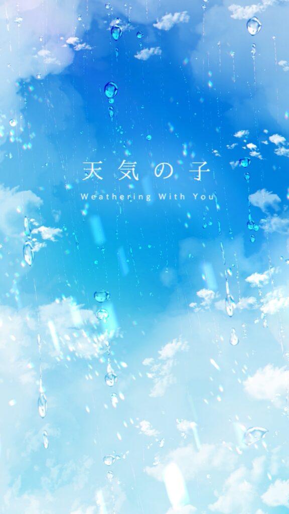 صور خلفيات Weathering With You (6)