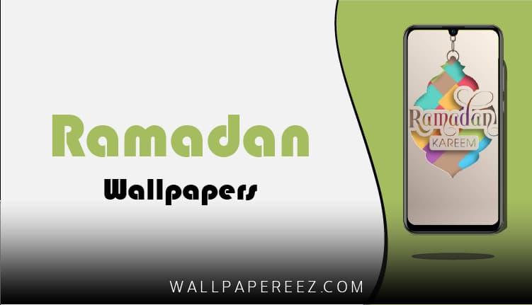 خلفيات رمضان للجوال | خلفيات رمضان كريم 2021