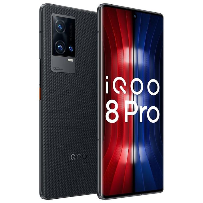 سعر ومواصفات vivo iQOO 8 Pro